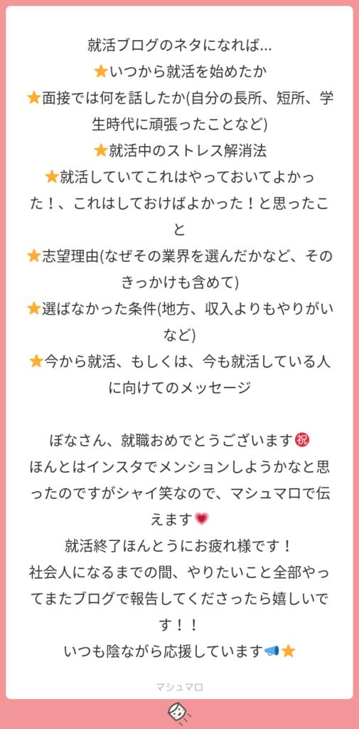 f:id:warabimochi624:20180914234911p:plain