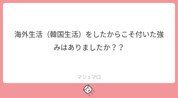 f:id:warabimochi624:20180915000202p:plain