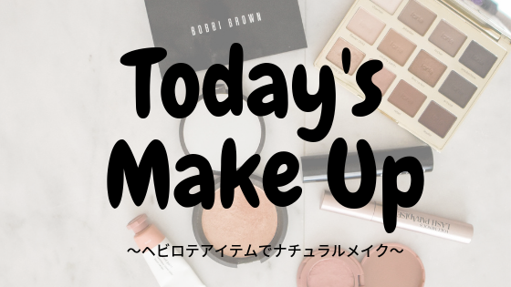 f:id:warabimochi624:20181106190245p:plain