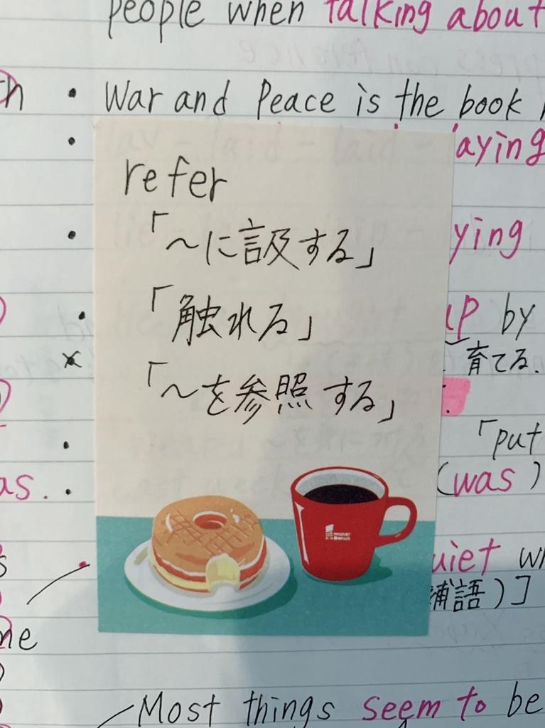 f:id:warabimochi624:20181109214637j:plain