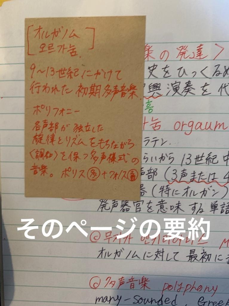 f:id:warabimochi624:20181109214713j:plain