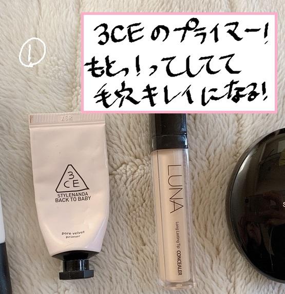 f:id:warabimochi624:20181114232824j:plain