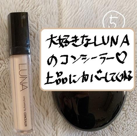f:id:warabimochi624:20181114232837j:plain