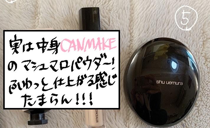 f:id:warabimochi624:20181114232842j:plain