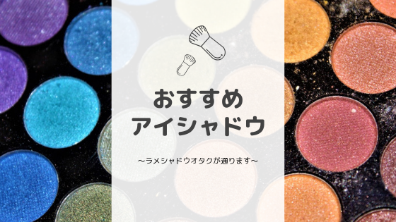 f:id:warabimochi624:20181116175313p:plain