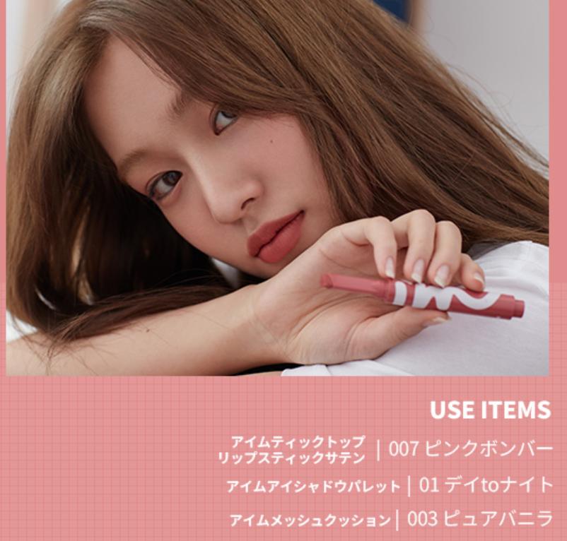 f:id:warabimochi624:20181217224609p:plain
