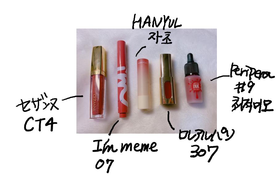 f:id:warabimochi624:20181223232630p:plain
