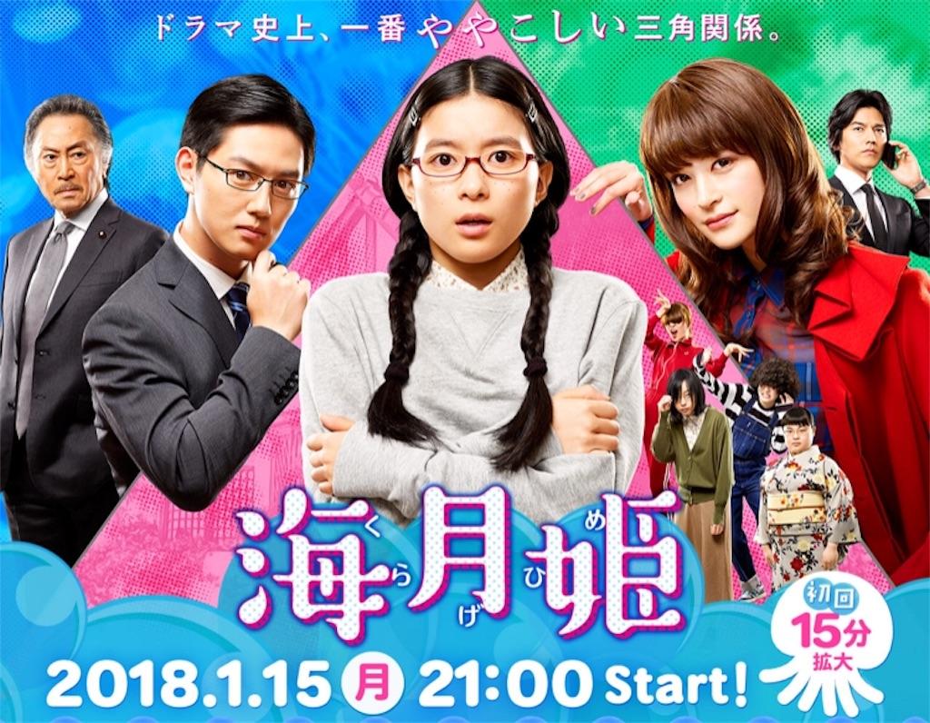 f:id:warabimochi624:20181230222612p:plain