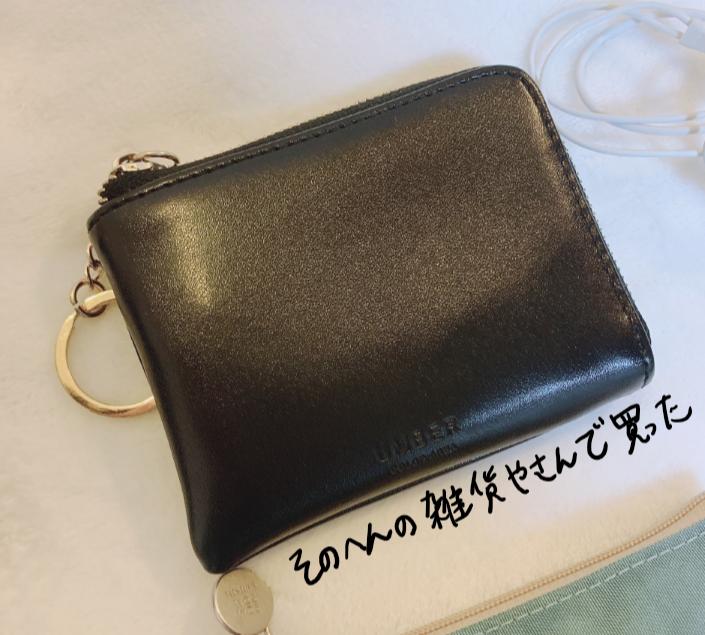 f:id:warabimochi624:20190111223702p:plain