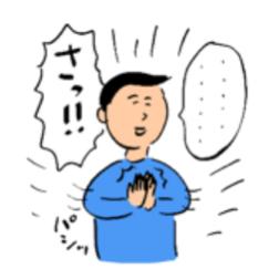 f:id:warabimochi624:20190206210823p:plain