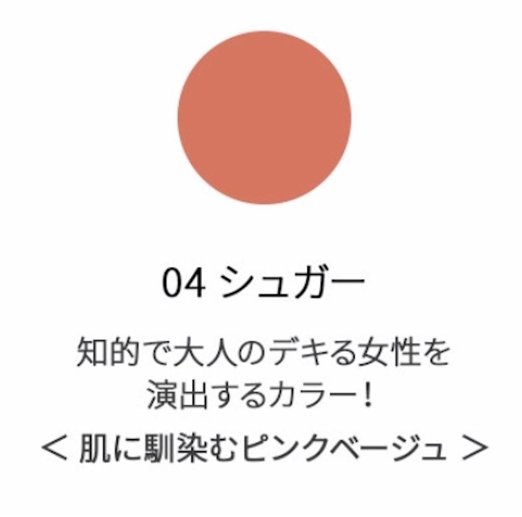 f:id:warabimochi624:20190209095319j:image