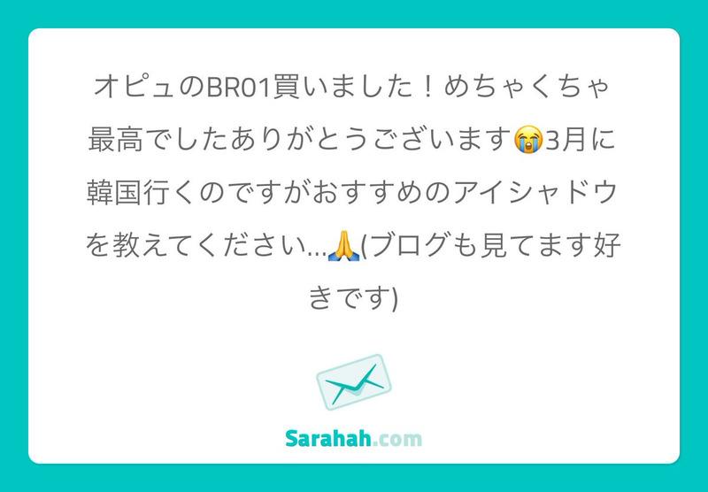 f:id:warabimochi624:20190219152806p:plain