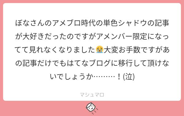 f:id:warabimochi624:20190219154453p:plain