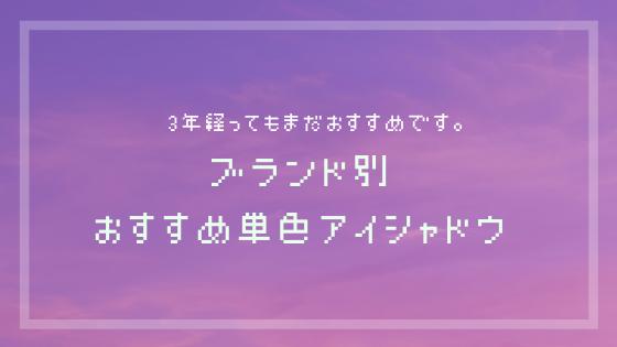 f:id:warabimochi624:20190219155315p:plain