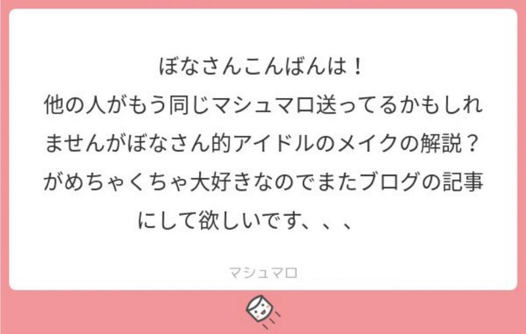 f:id:warabimochi624:20190310155443p:plain