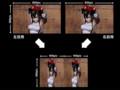 3D立体視-SideBySide