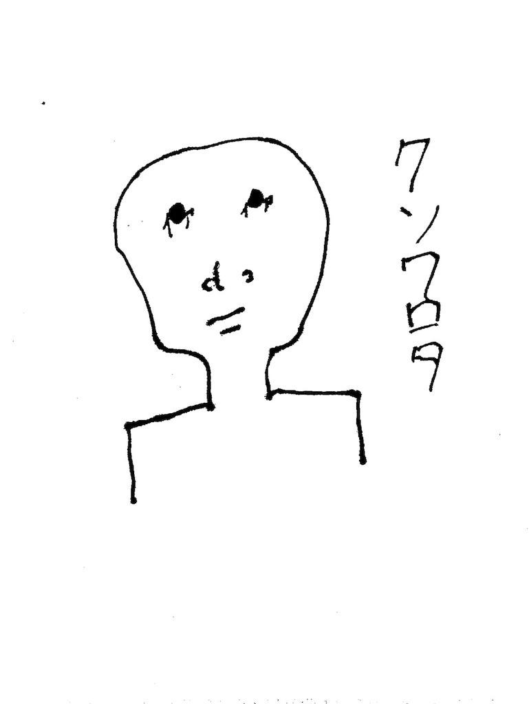 f:id:waraerugenki:20180102212303j:image