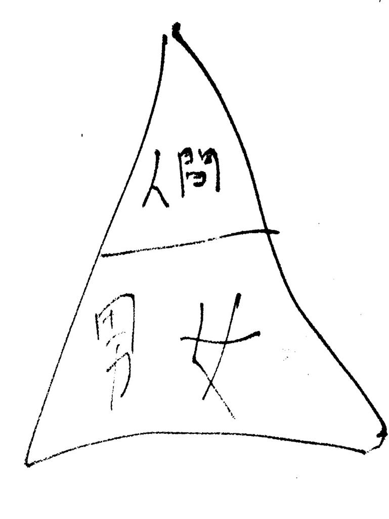 f:id:waraerugenki:20180127210145j:plain
