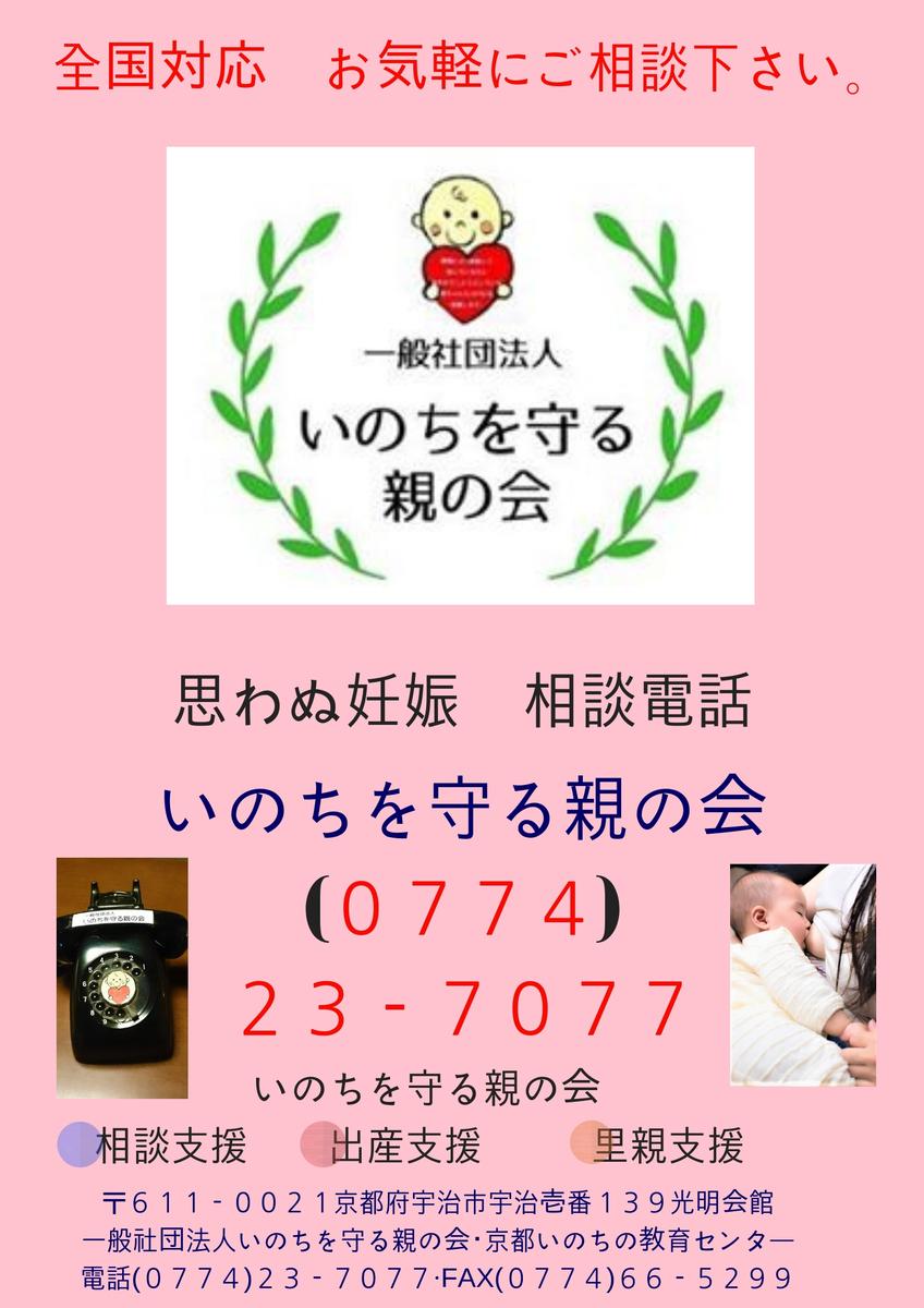f:id:warai88waraikun:20200121002943j:plain