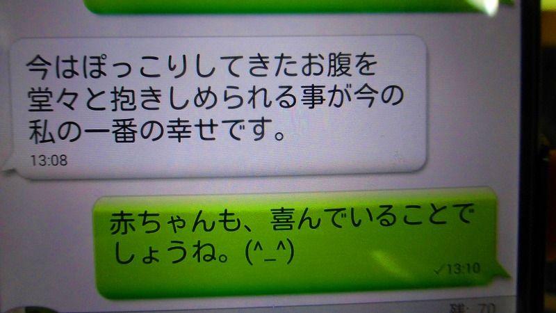 f:id:warai88waraikun:20200126020721j:plain