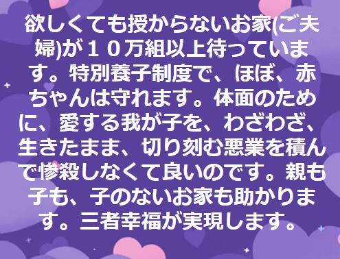 f:id:warai88waraikun:20200128014259p:plain