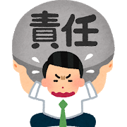 f:id:waraimono:20200311015305p:plain