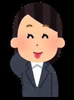 f:id:waraimono:20200316004005p:plain