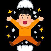 f:id:waraimono:20200406203653p:plain