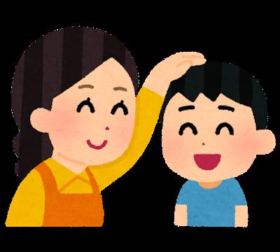 f:id:waraimono:20200515021522p:plain