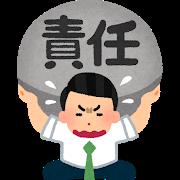 f:id:waraimono:20200516162457p:plain