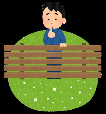 f:id:waraimono:20200519010444p:plain