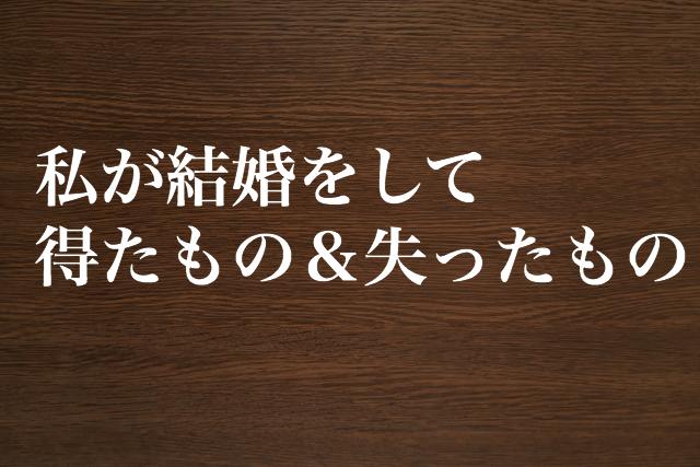 f:id:warakochan:20181220234542p:plain
