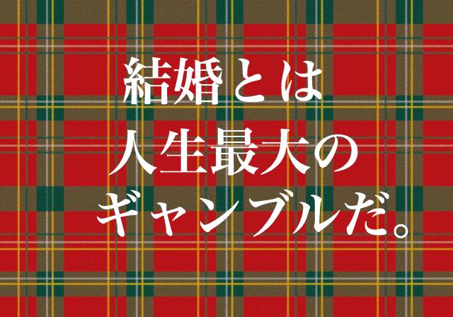 f:id:warakochan:20181222000636p:plain
