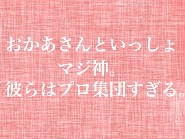 f:id:warakochan:20181224132355p:plain