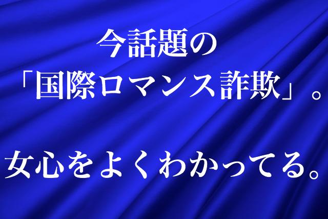 f:id:warakochan:20181224132433p:plain