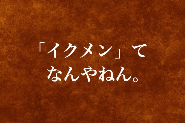 f:id:warakochan:20181224132458p:plain