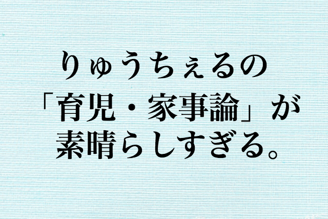 f:id:warakochan:20181224132533p:plain