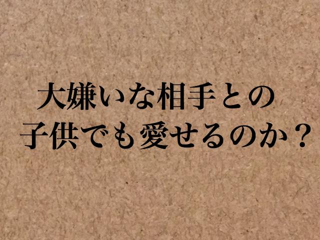 f:id:warakochan:20181224132622p:plain