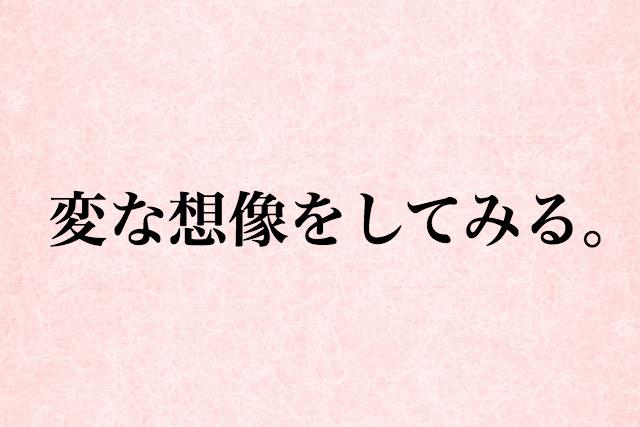 f:id:warakochan:20181224133448p:plain