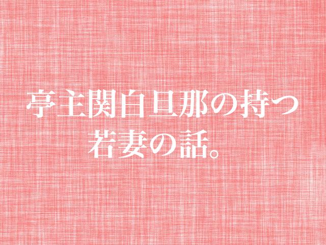 f:id:warakochan:20181224133645p:plain