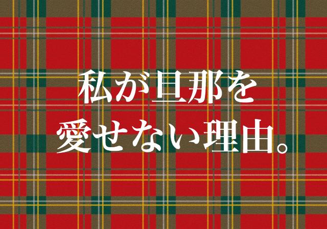 f:id:warakochan:20181224134027p:plain