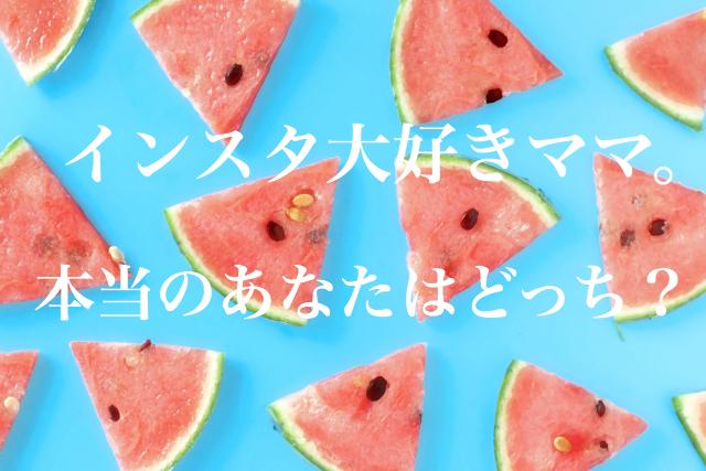f:id:warakochan:20181228110959p:plain