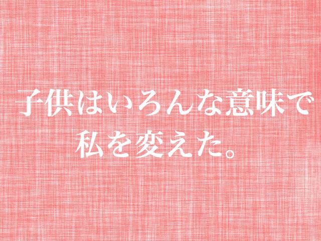 f:id:warakochan:20181228115727p:plain