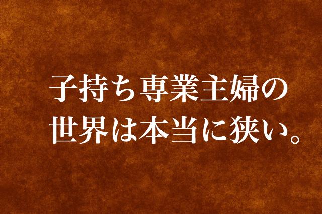 f:id:warakochan:20181228120009p:plain