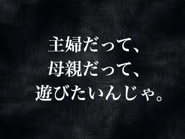 f:id:warakochan:20181228120118p:plain