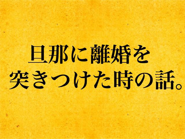 f:id:warakochan:20181228120144p:plain