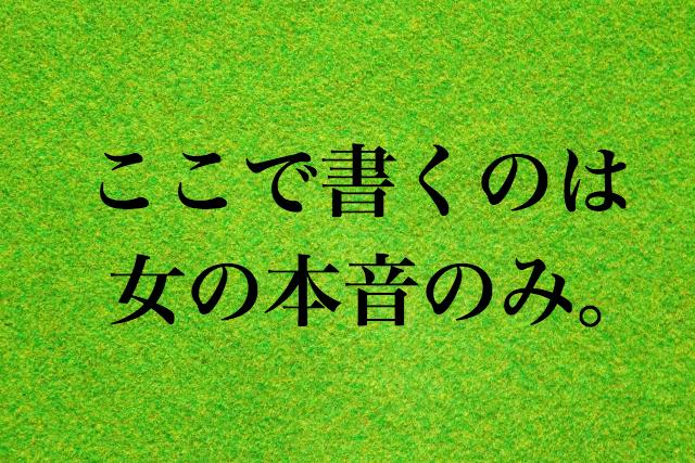 f:id:warakochan:20181228120212p:plain