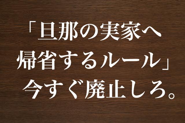 f:id:warakochan:20181228120307p:plain