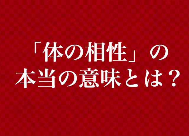 f:id:warakochan:20181228120337p:plain