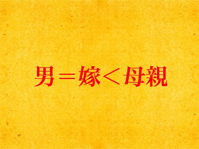 f:id:warakochan:20181228120404p:plain